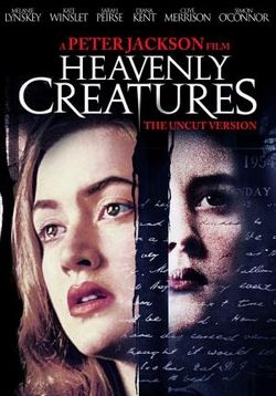 Небесные создания — Heavenly Creatures (1994)
