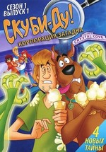 Скуби-Ду! Корпорация загадка — Scooby-Doo! Mystery Incorporated (2010-2011)