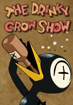 Шоу пьяного Ворона — The Drinky Crow Show (2007-2009)