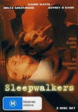 Охотники за сновидениями — Sleepwalkers (1997)