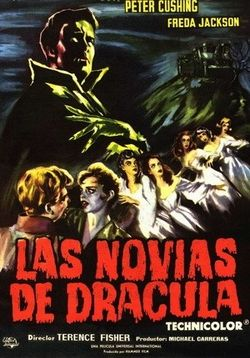 Невесты Дракулы — The Brides of Dracula (1960)