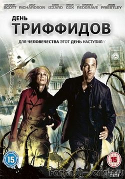 День Триффидов — The Day of the Triffids (2009)