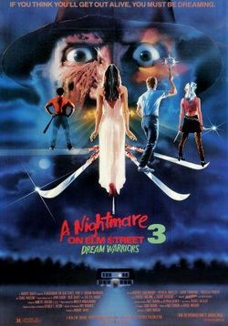 Кошмар на улице Вязов 3: Воины сна — A Nightmare on Elm Street 3: Dream Warriors (1987)