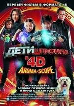 Дети шпионов 4D — Spy Kids: All the Time in the World in 4D (2011)