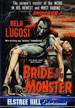 Невеста монстра — Bride of the Monster (1955)