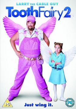 Зубная фея 2 — Tooth Fairy 2 (2012)