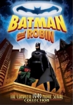 Бэтмен и Робин — Batman and Robin (1949)