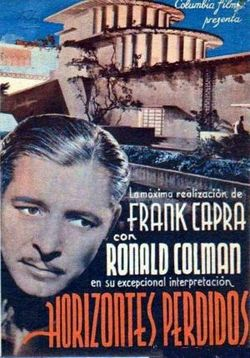 Последний Горизонт — Lost Horizon (1937)