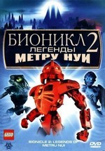 Бионикл 2: Легенда Метру Нуи — Bionicle 2: Legends of Metru Nui (2004)