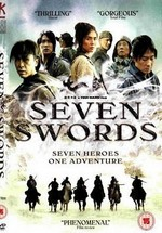 Семь мечей — Seven Swords (Qi jian) (2005)