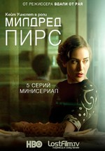 Милдред Пирс — Mildred Pierce (2011)