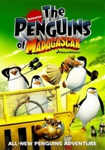 Пингвины из Мадагаскара — The Penguins of Madagascar (2008-2012) 3 сезона