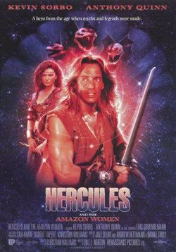 Геракл и амазонки — Hercules and the Amazon Women (1994)