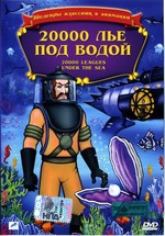 20,000 лье под водой — 20,000 Leagues Under the Sea (1985)