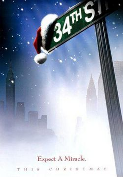 Чудо на 34-ой улице — Miracle on 34th Street (1994)