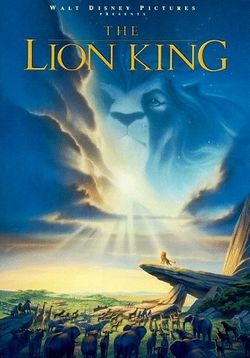 Король Лев — The Lion King (1994)