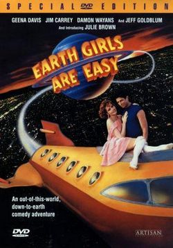 Земные девушки легко доступны — Earth Girls Are Easy (1988)