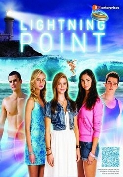 Неземной серфинг — Lightning Point (Alien Surf Girls) (2012)