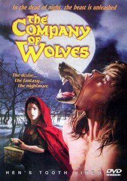 В компании волков — The Company of Wolves (1984)