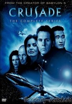 Вавилон 5: Крестовый поход — Babylon 5: Crusade (1999)