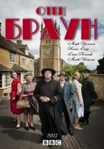 Патер Браун (Отец Браун) — Father Brown (2013-2014) 1,2 сезоны